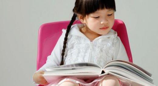 阅读,站在巨人的肩膀看世界